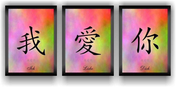 ich liebe dich i love you mal auf chinesisch sagen als bilderset 3 bilder neu ebay. Black Bedroom Furniture Sets. Home Design Ideas