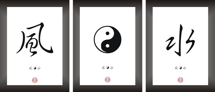 feng shui yin yang symbole bilder china japan kanji schriftzeichen bild neu ebay. Black Bedroom Furniture Sets. Home Design Ideas