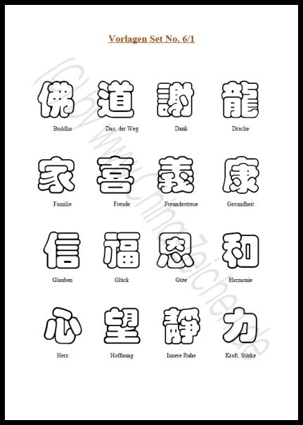 Malvorlage Tattoo Vorlage China Japan Zeichen Typ 6 NEU