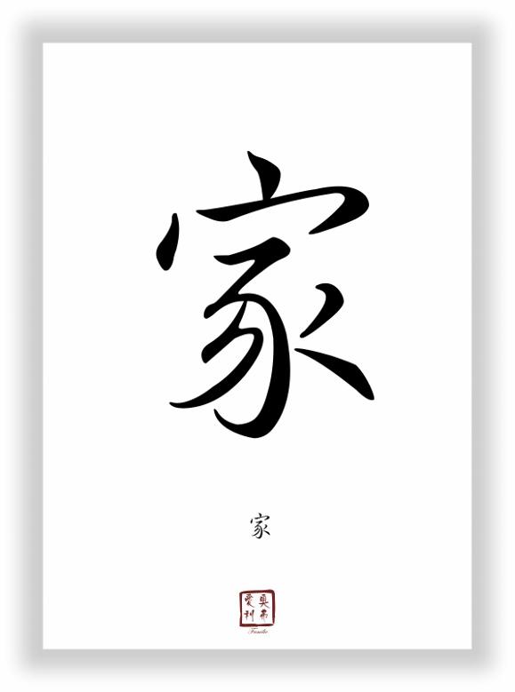 search results for japanische symbole mit bedeutung calendar 2015. Black Bedroom Furniture Sets. Home Design Ideas