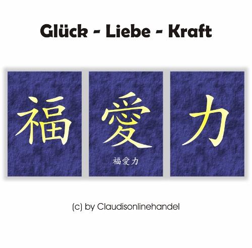 gl ck liebe kraft asiatische schriftzeichen bilder china japan deko zeichen blau ebay. Black Bedroom Furniture Sets. Home Design Ideas